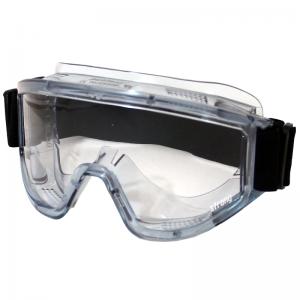 Очки защитные ЗП2 PANORAMA super (PC)